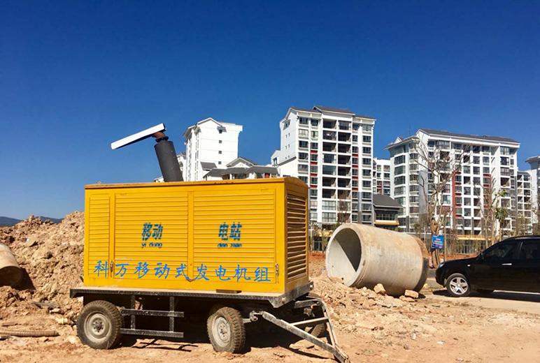 工矿企业个旧工地用100kw备用发电机组