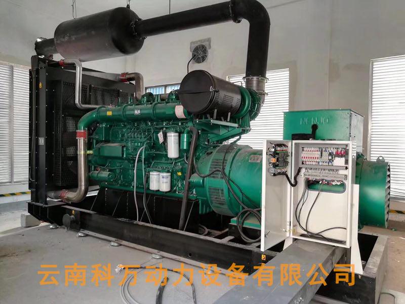 工矿企业专用玉柴备用发电机组
