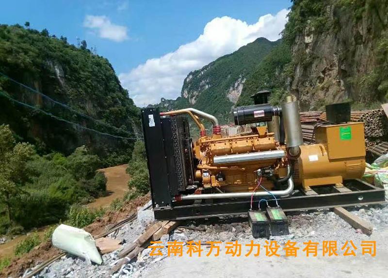 贵州工矿企业公路工程600kw上柴备用发电机组