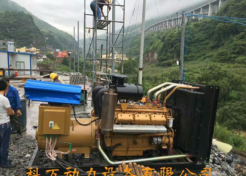 贵州工矿企业公路专用450kw上柴备用发电机组