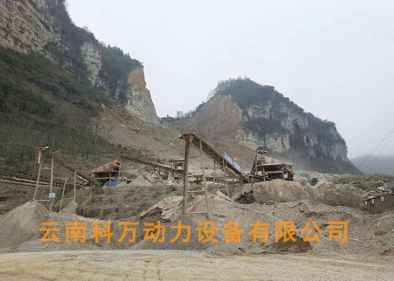 贵州工矿企业矿场专用发电机组