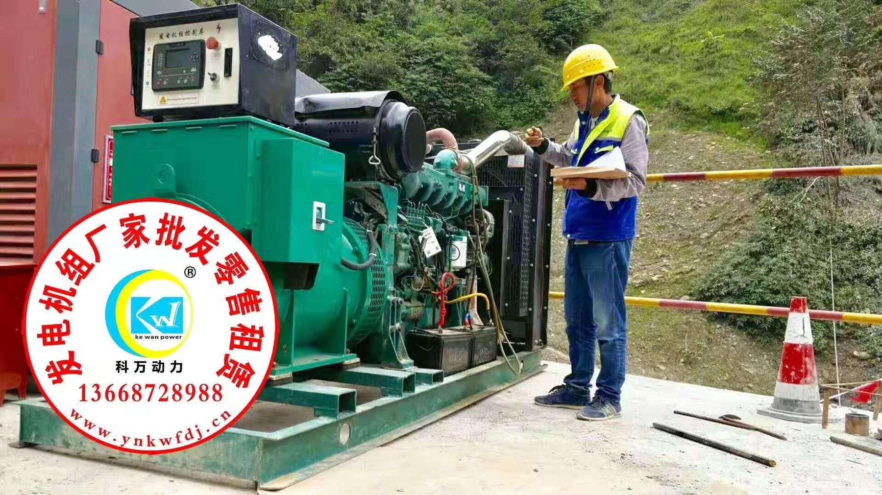 贵阳工矿企业备用柴油发电机