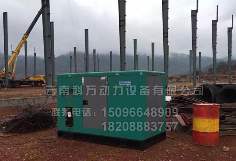 厂房专用150kw静音式发电机组