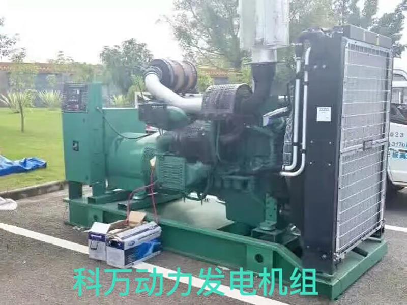工厂专用400kw沃尔沃发电机组
