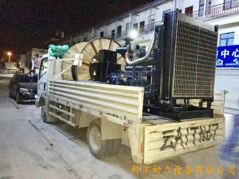 工礦企業備用250kw道依茨發電機配送