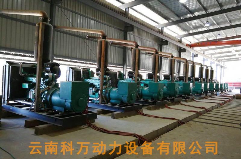 缅甸工矿企业专用500KW玉柴发电机组多台并联