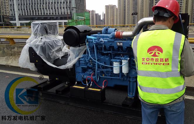 云南二环改造工程工矿企业专用发电机
