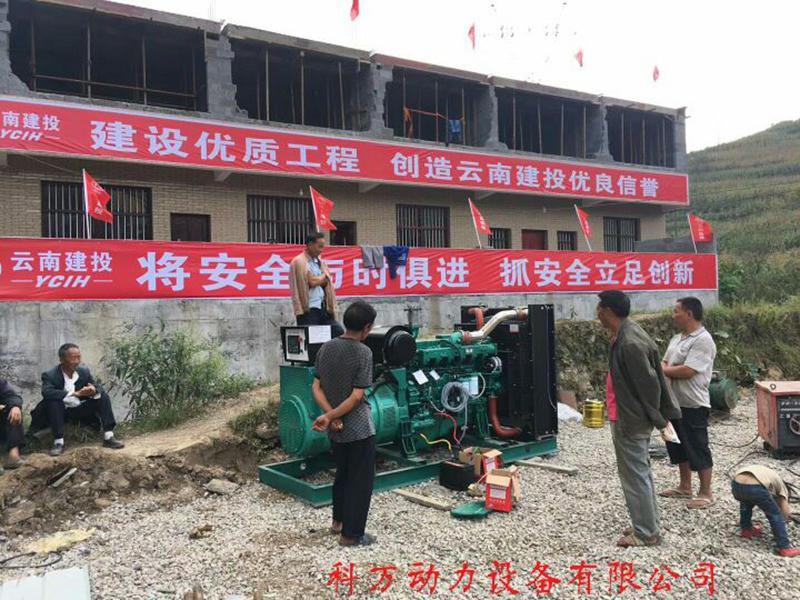 云南建投工矿企业备用300kw玉柴发电机组