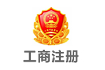 咸阳注册新公司代理