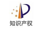 咸阳知识产权公司