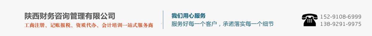 【凯信财务】