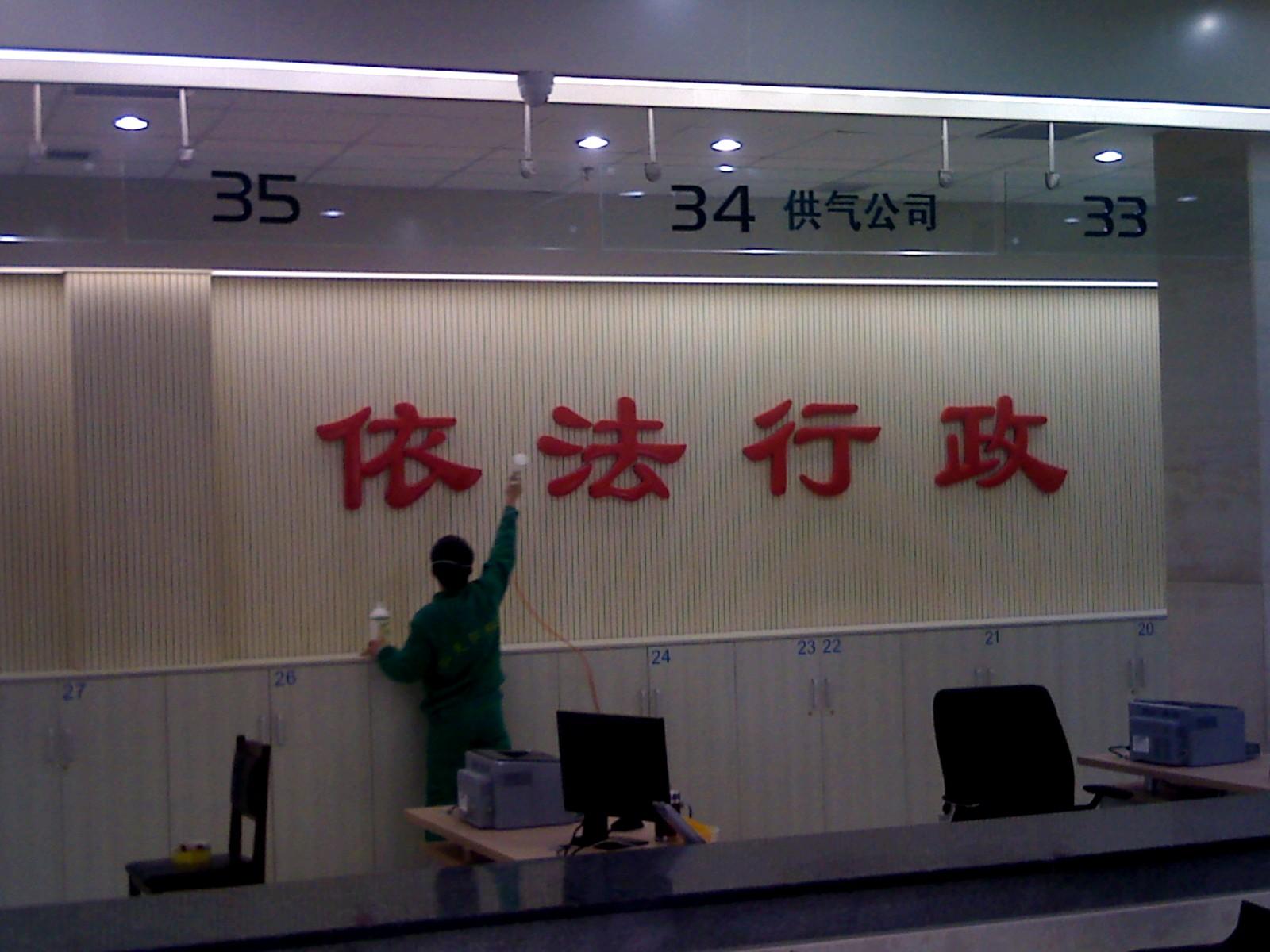 贵州室内空气治理