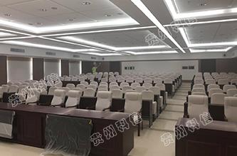 贵州省政府7号楼电视电话1号会议室