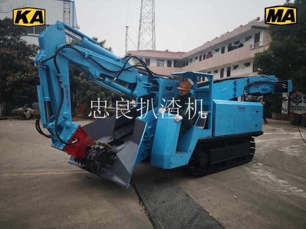 ZWY-120/45L  履带式挖斗装载机