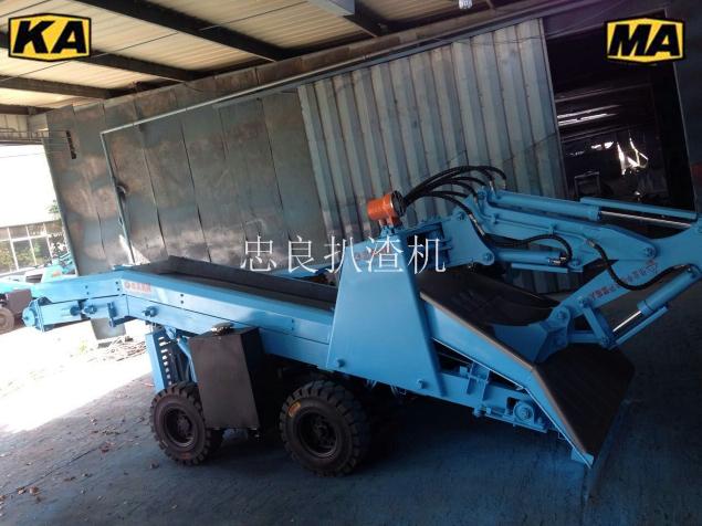 ZWY-50/15T  型(煤矿防爆扒渣机)
