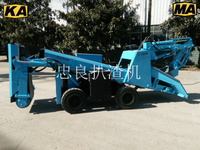 ZWY-50/15T 型(小型扒渣机)