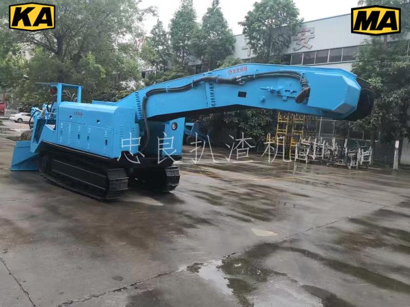 ZWY-120/46.1L(履带刮板扒渣机)
