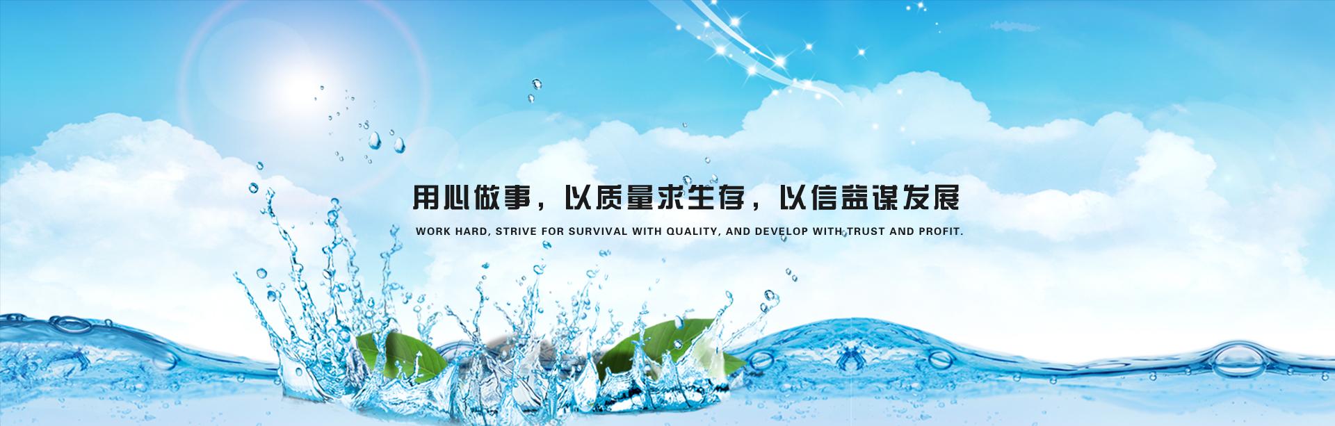 昆明净水设备