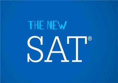 SAT基础培训课程