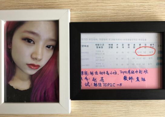 赵蓓通过韩语TOPIC-5级
