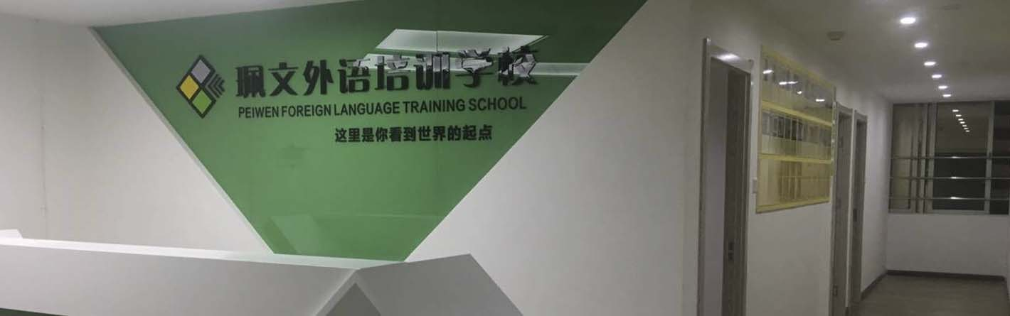昆明日语培训多少钱?如果有日语学习环境,学日语将会事半功倍