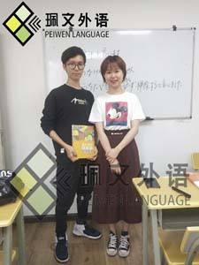 云南职场英语培训