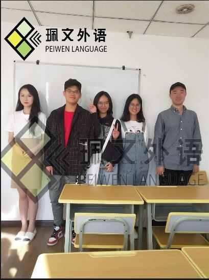 昆明企业英语培训