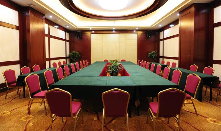 石林银瑞林国际大酒店-酒店会议室