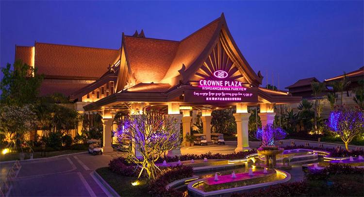 西双版纳万达皇冠假日度假酒店
