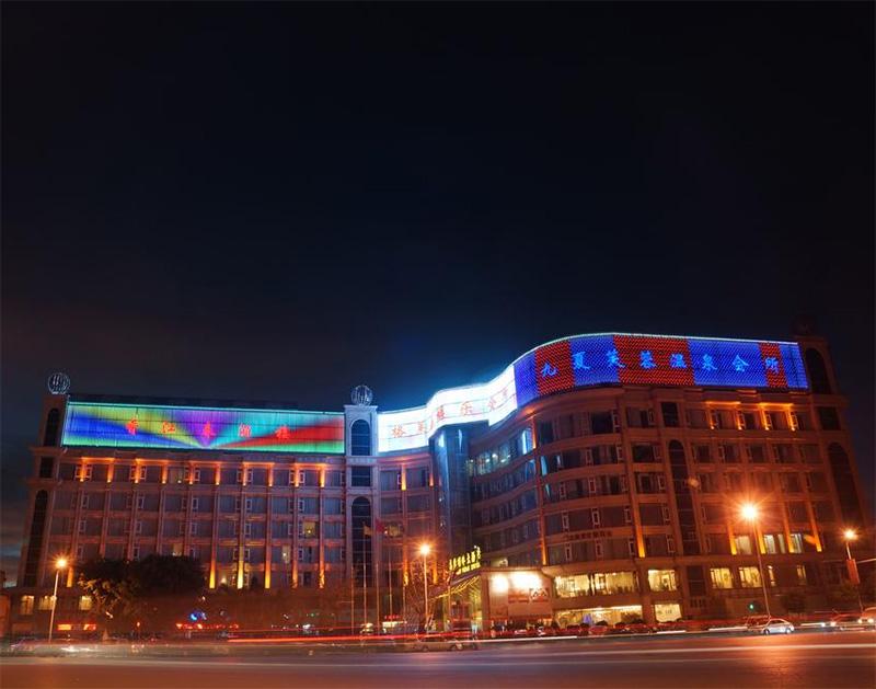 昆明新高原明珠大酒店