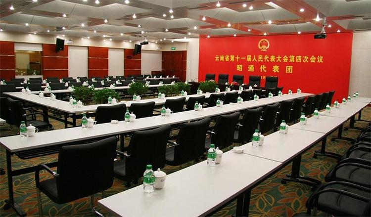 云南滇池大酒店-酒店会议厅预订