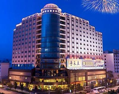 云南华地王朝大酒店