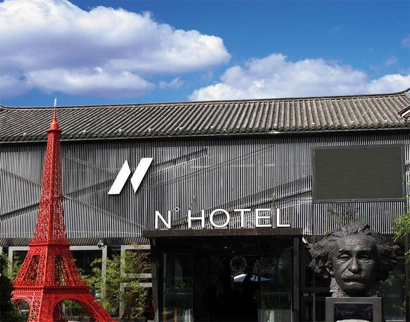 大理N度酒店