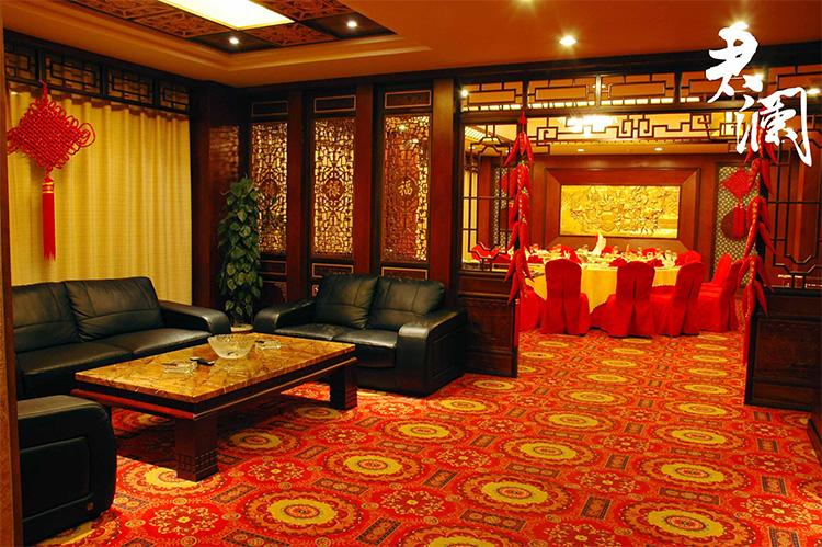 君澜·丽江国际大酒店-会议酒店场地