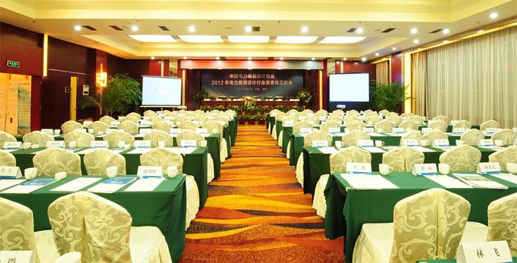 腾冲民航大厦-腾冲大型会议酒店
