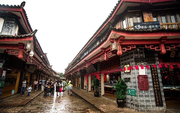 丽江四方街