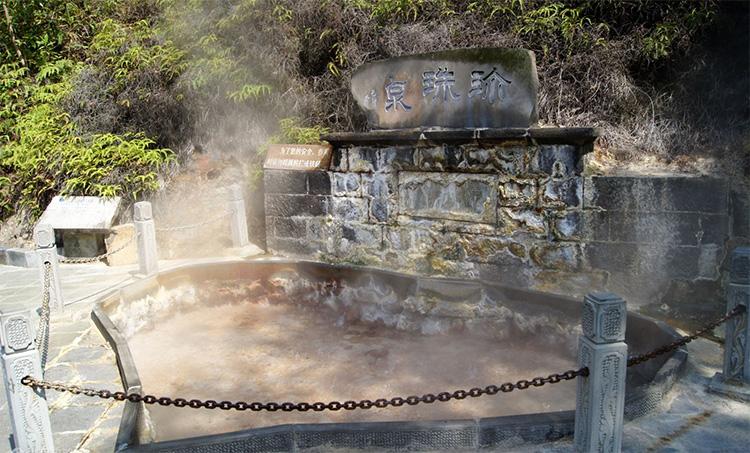 腾冲热海温泉