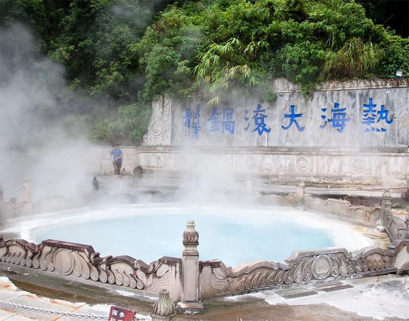 腾冲热海温泉景区