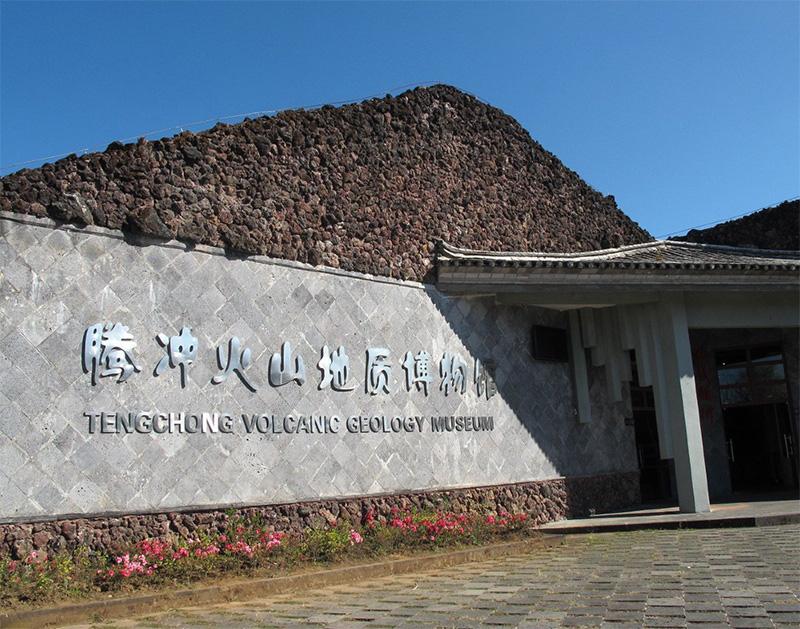 火山地热国家地质公园
