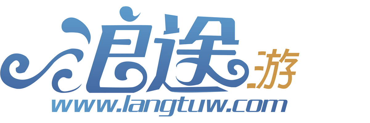 云南滇吉会议旅游服务公司