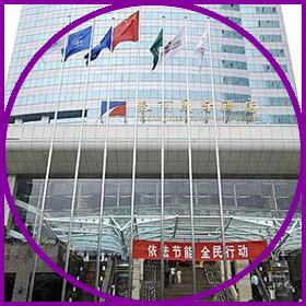 昆明泰丽国际酒店会议场地预订