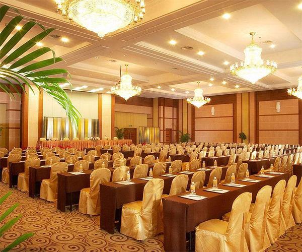 会议酒店预订行程变更会退回定金吗?
