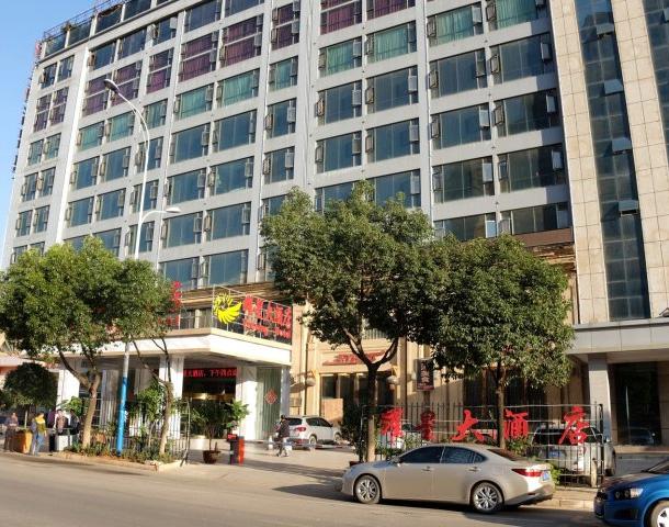 昆明耀星酒店