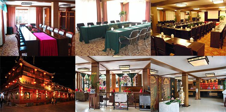 丽江五星级会议酒店