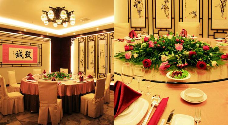 云南经贸宾馆餐厅图片展示