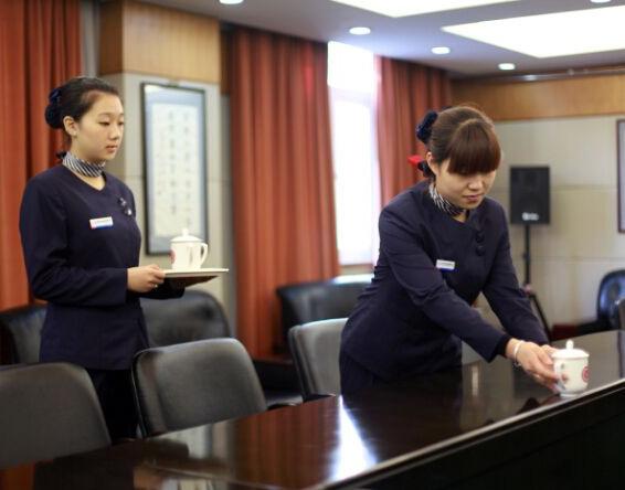 会议接待服务标准