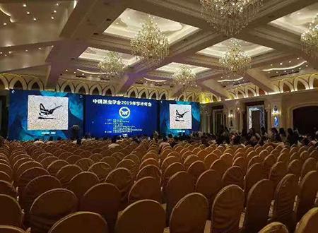 中国昆虫学会2019年学术年会