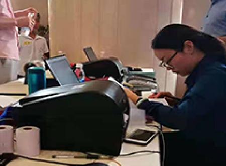 高校计算机类专业人才培养与核心课程建设研讨会