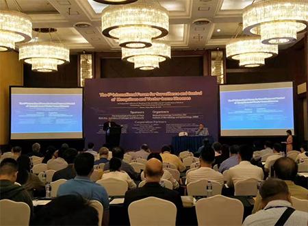 第六届国际蚊虫及虫媒病监测和防治学术研讨会