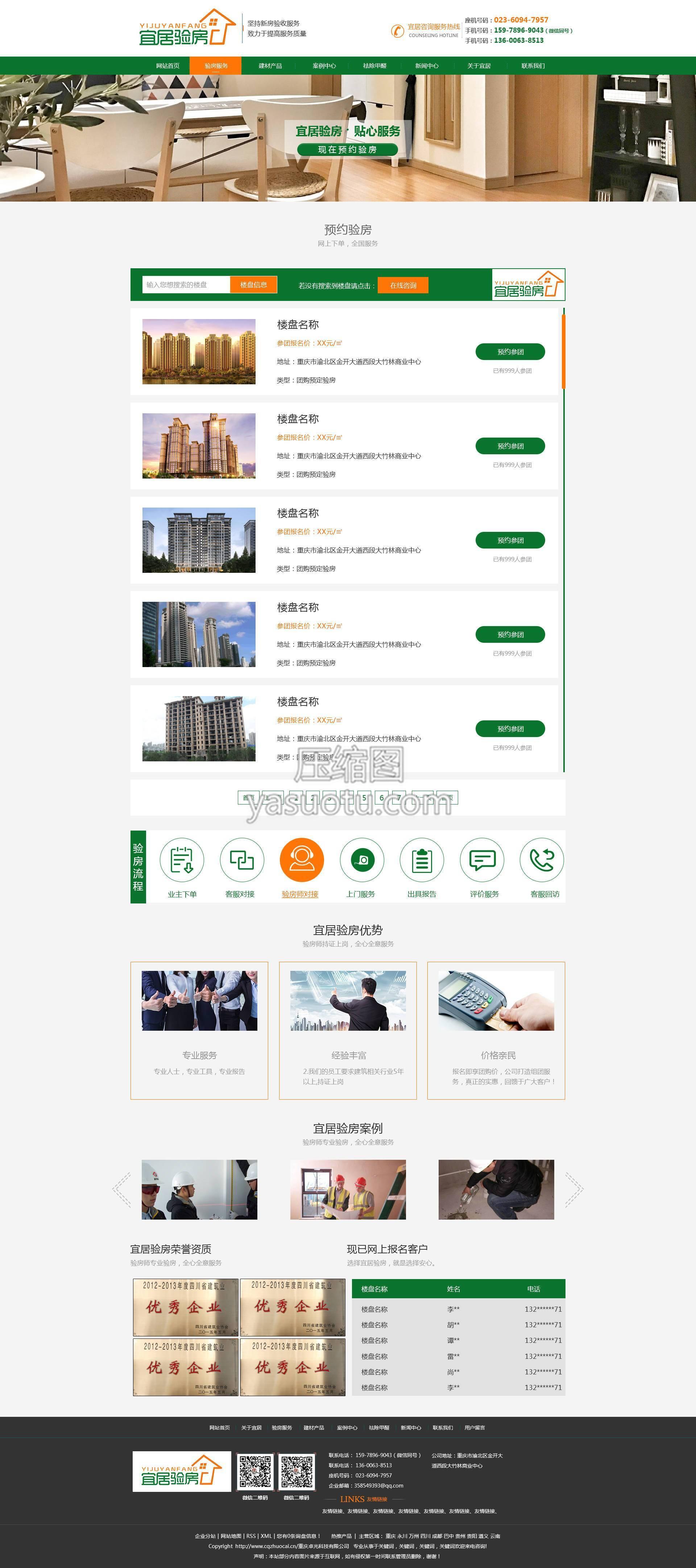 重庆铜梁营销型网站建设